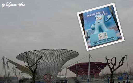 Expo 2010 & its mascot [上海世博館 & 海寶]