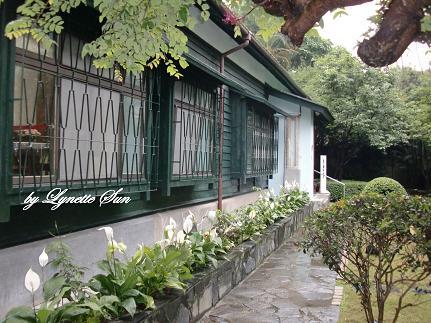 Kwoh-Ting Li's house [李國鼎故居]