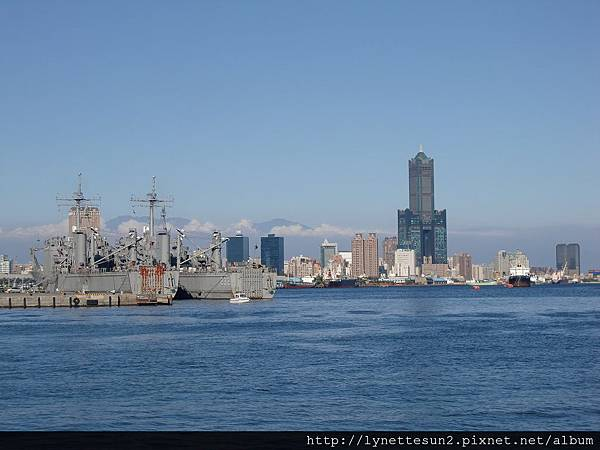 My fair city - Kaohsiung [高雄]