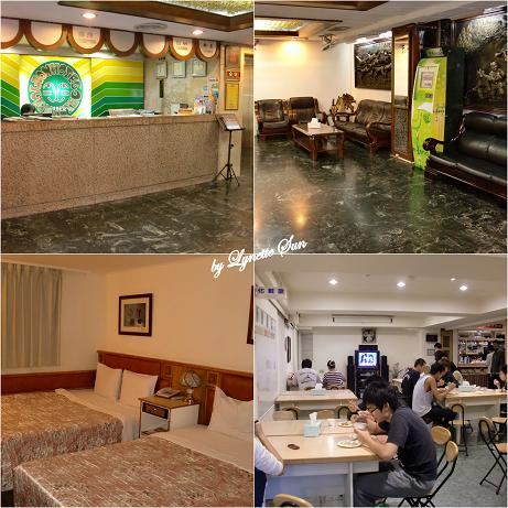 Lion Hotel in Yilan [宜蘭 - 幼獅大飯店]