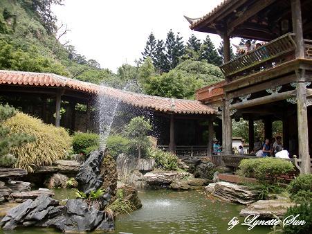 01. Garden Nan [南園]
