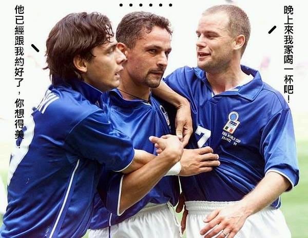Baggio退休的真正原因
