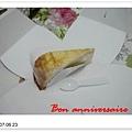 20070623慶祝席丹生日買的蛋糕
