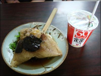 雙全紅茶+再發號肉粽