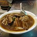 黃氏鱔魚意麵