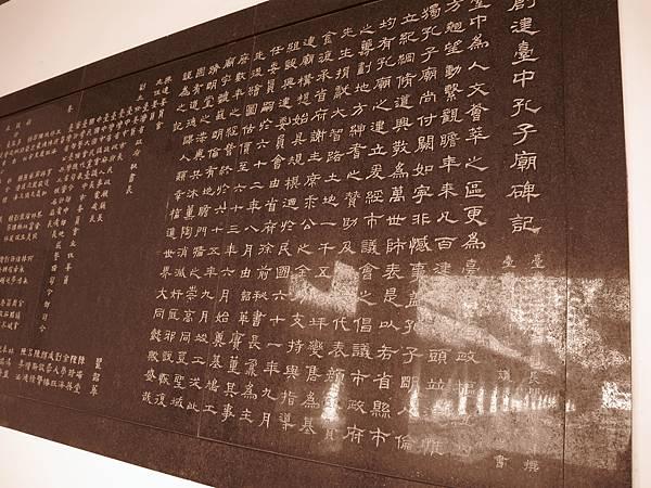台中孔廟-倒影在介紹文中