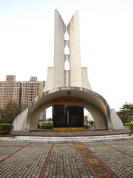 台中823砲戰紀念公園