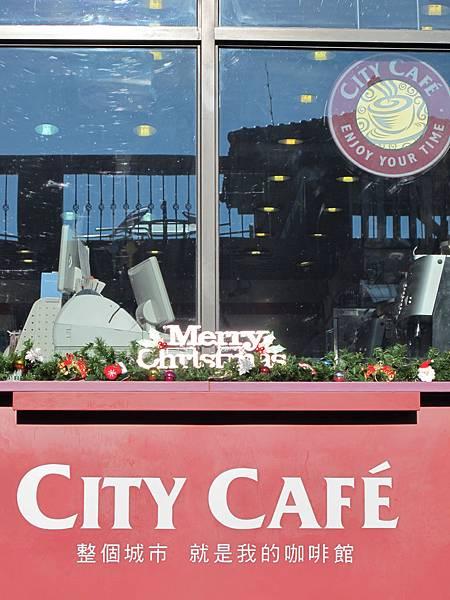 清境City cafe