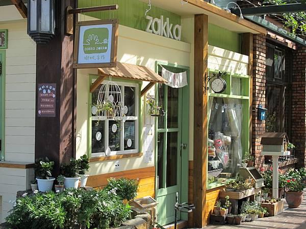 回平地路旁的某間特色小店
