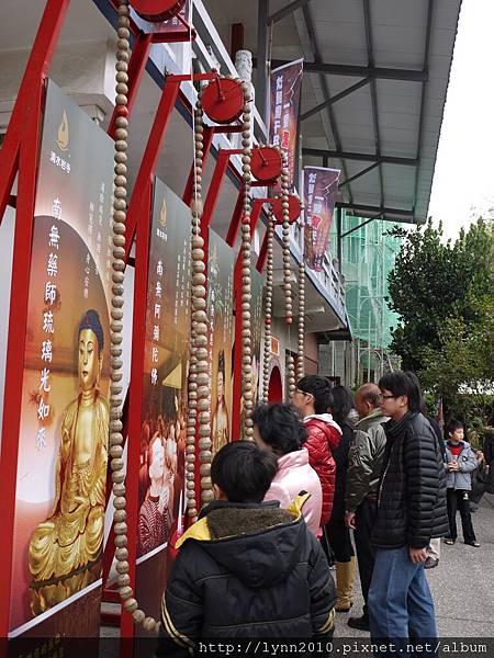 清水岩寺的大佛珠串