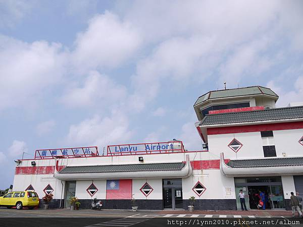 P1120682 蘭嶼機場