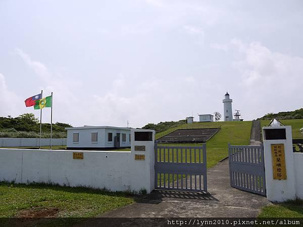 P1120758蘭嶼 燈塔