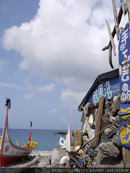 P1120808蘭嶼 郎島部落的拼板舟