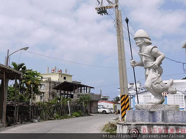 P1130045蘭嶼 椰油村