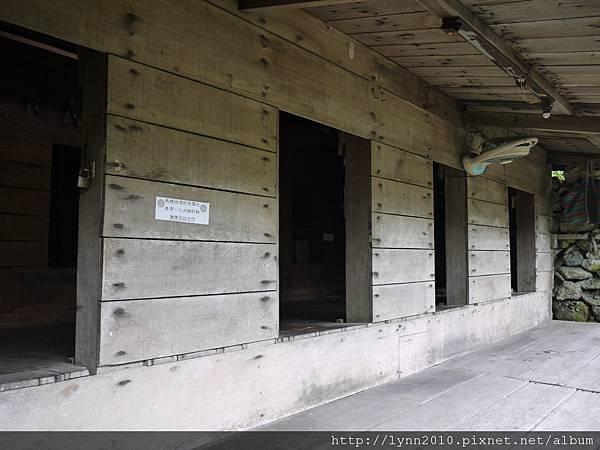 P1130095蘭嶼 蘭恩文物館