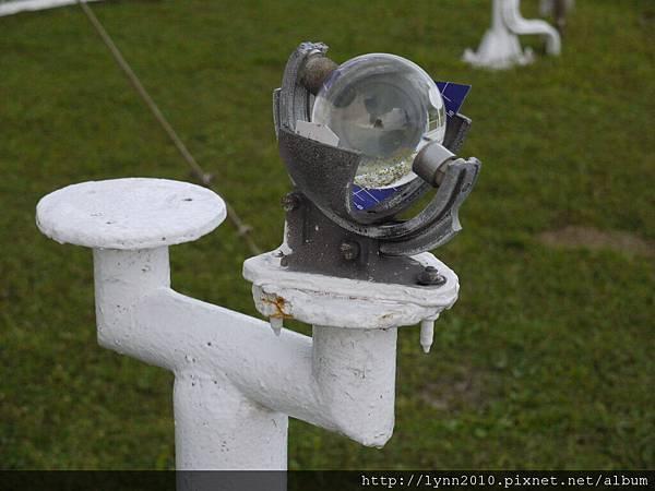 P1130336蘭嶼 氣象局