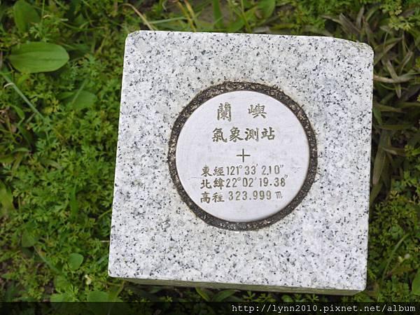 P1130345蘭嶼 氣象局