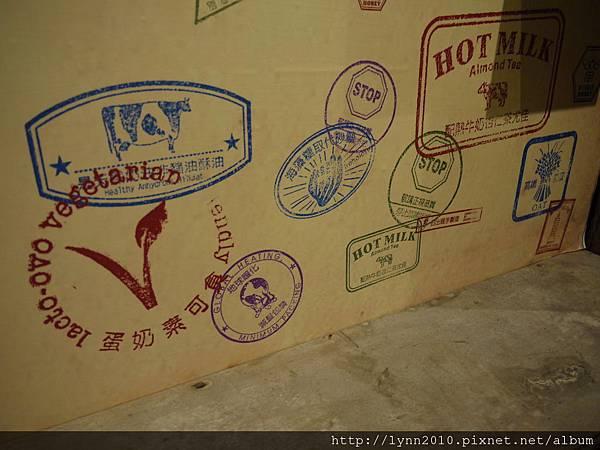 宮原眼科-牆面上的各式印章
