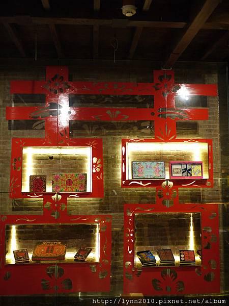 宮原眼科-囍字造成的展示櫃