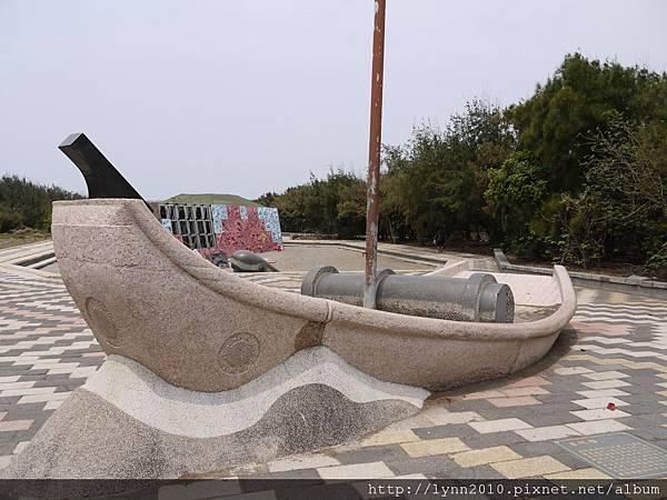梧棲觀光漁港 造景:船與鯨魚