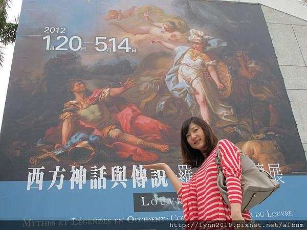 故宮羅浮宮珍藏展-小歐跟廣告