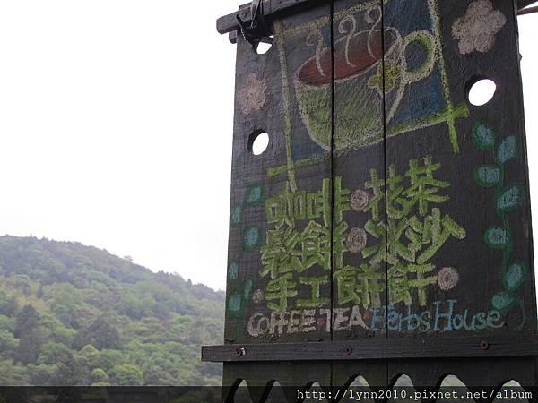 陽明山竹子湖-招牌