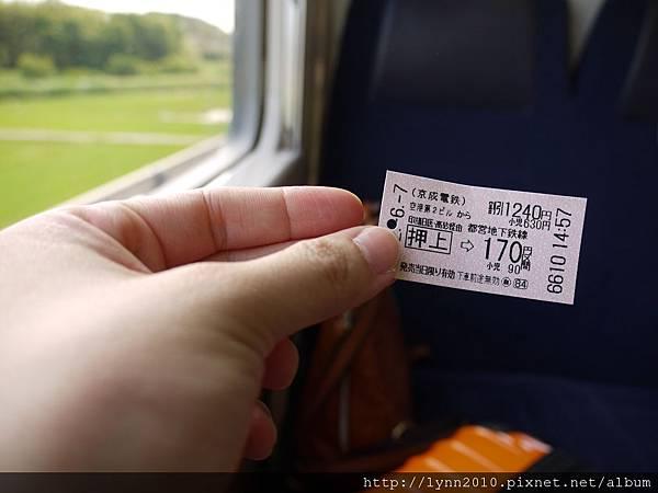 東京-Day 1-淺草 (17)