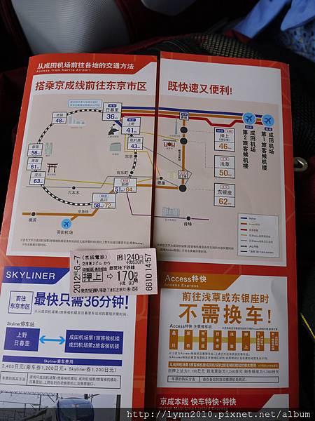 東京-Day 1-淺草 (18) 可直達淺草橋的特快車