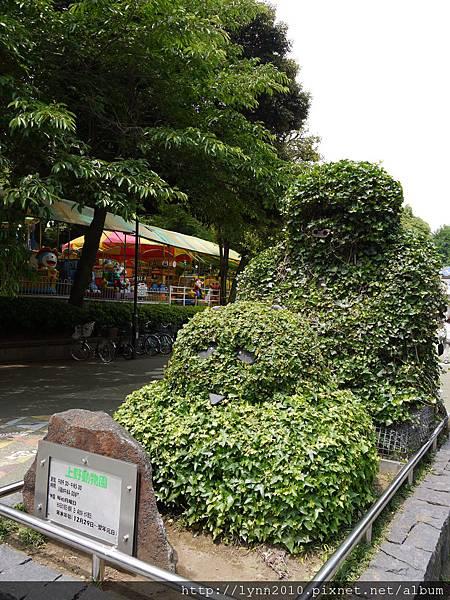 東京-Day 2-上野動物園 (6)