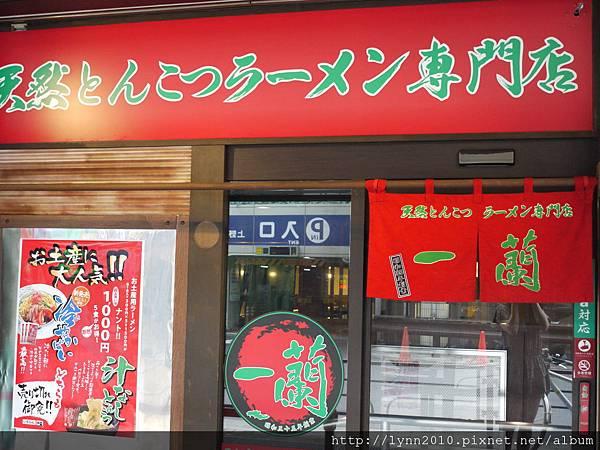 東京-Day 2-上野動物園 (110)