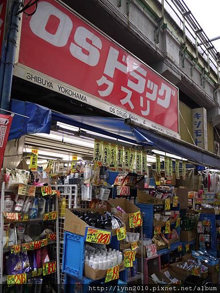 東京-Day 2-上野動物園 (111)