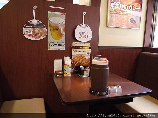 東京-Day 4-秋葉原-coco一番屋