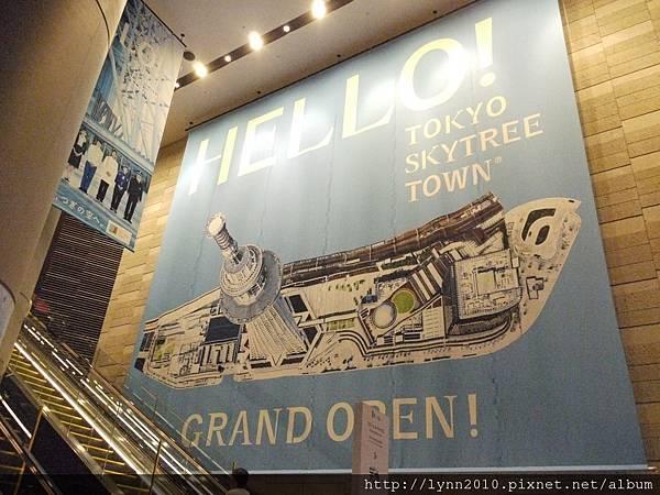 東京-Day 4-秋葉原與押上晴空塔 (63)