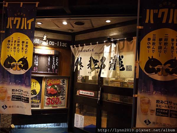 東京-Day 4-秋葉原與押上晴空塔 (77)
