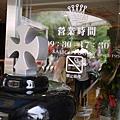元首館 0 (24)