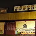 元首館 0 (57)