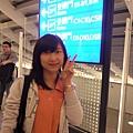 等待登機前