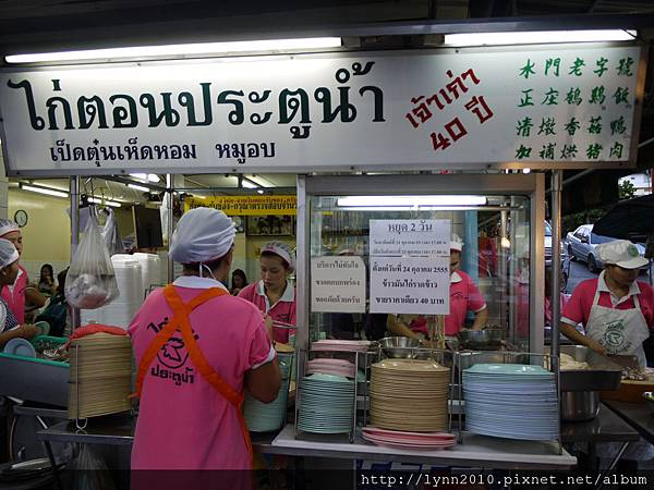水門市場--海南雞飯