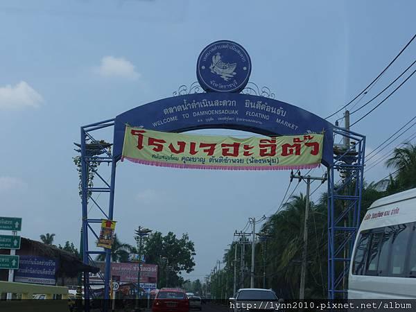 2.Damnoen Saduk Floating Market 水上市場 (9)