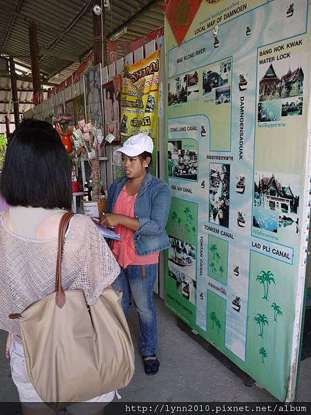 2.Damnoen Saduk Floating Market 水上市場 (11)