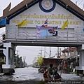 2.Damnoen Saduk Floating Market 水上市場 (31)