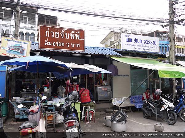3.MaeKlong Train Market美功鐵路市場 (0)