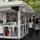 4.Siam Square (13)