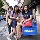 4.Siam Square (53)