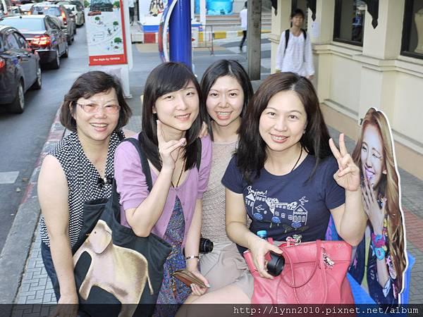 4.Siam Square (55)