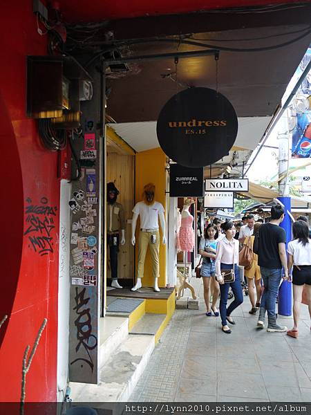 4.Siam Square (39) Undress