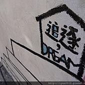 2012-11-26 1.左營自助新村 (15)