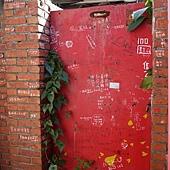 2012-11-26 1.左營自助新村 (47)