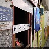 2012-11-26 1.左營自助新村 (71)