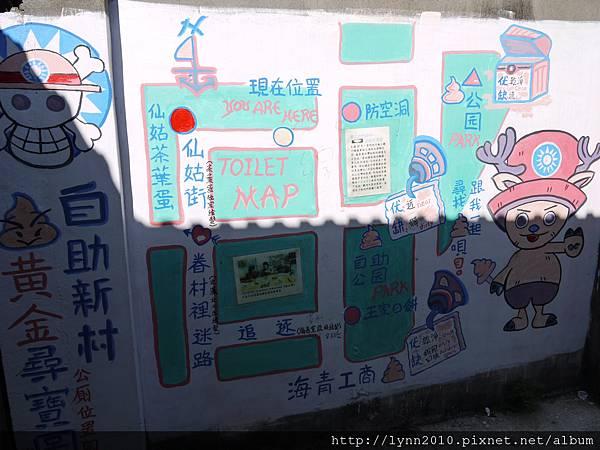 2012-11-26 1.左營自助新村 (144)